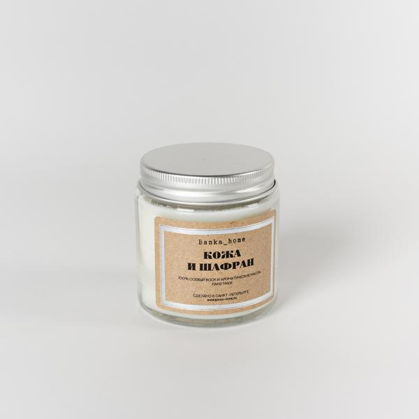 "Candle ""Leather and Saffron"", 120 ml"